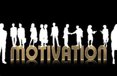 rusteel: Research Paper on Employee Motivation